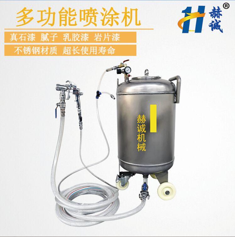 重庆真石漆压力罐生产销售