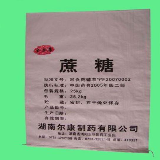 湖南編織袋廠家供應