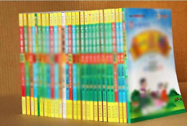 盘锦承接书籍印刷价格