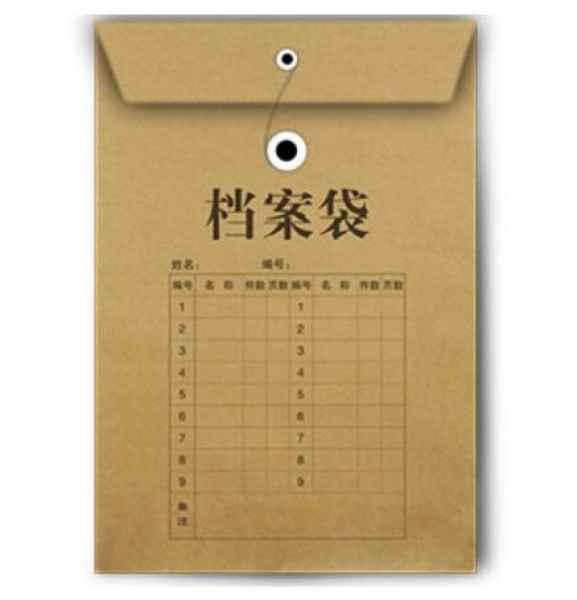 辽宁档案袋印刷价格