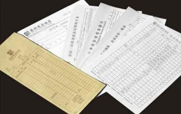 大连票据凭证印刷厂家