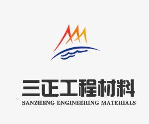 广西南宁三正工程材料有限公司