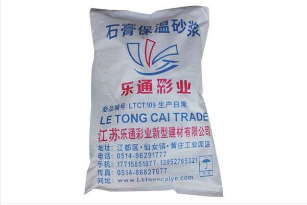 石膏保温砂浆批发价