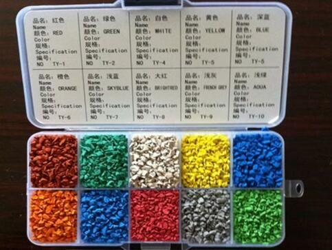 彩色橡胶颗粒厂家