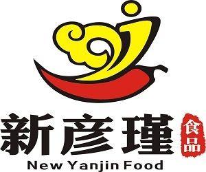 重庆市新彦瑾食品有限公司