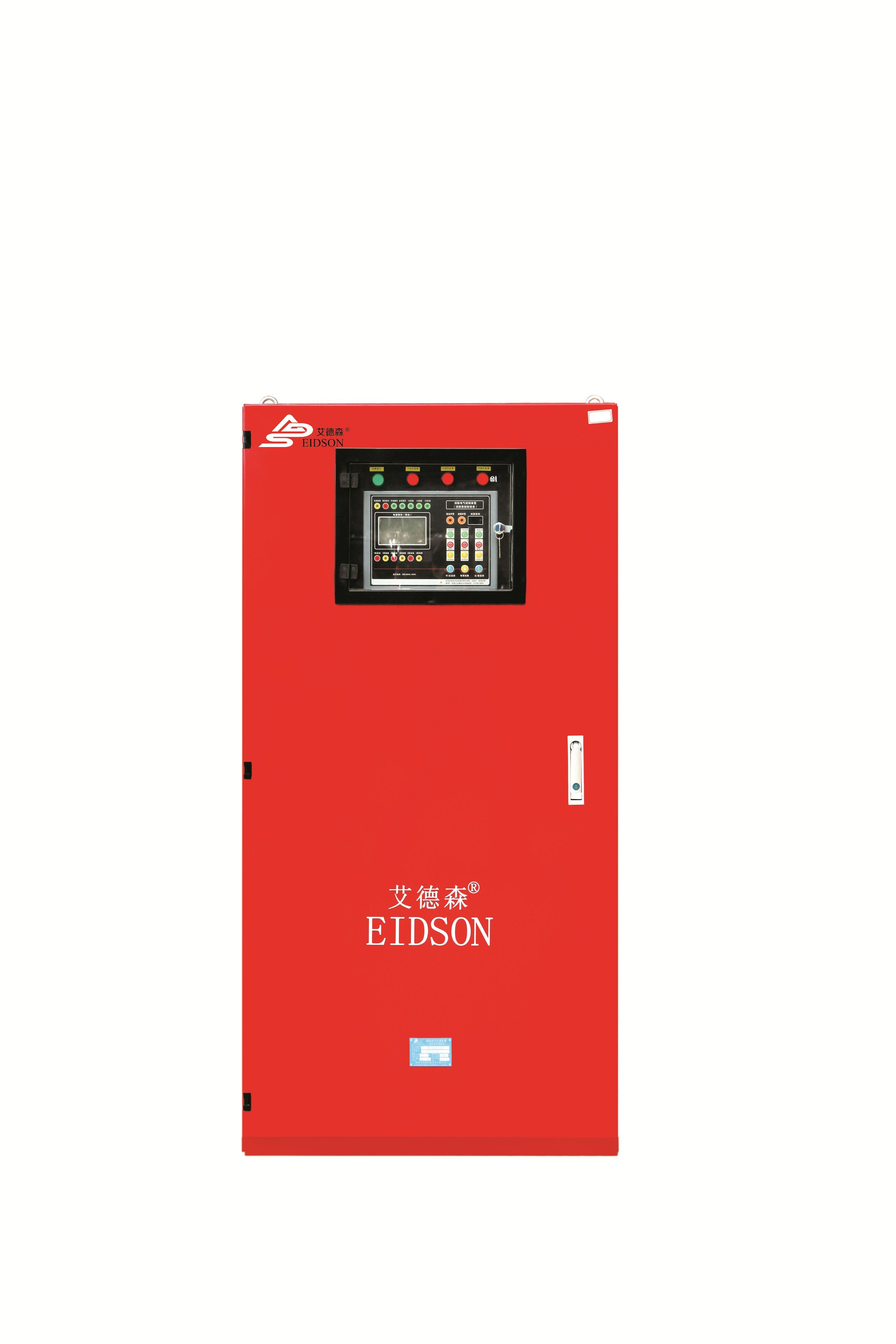 數字智能消防巡檢控制柜廠家供應