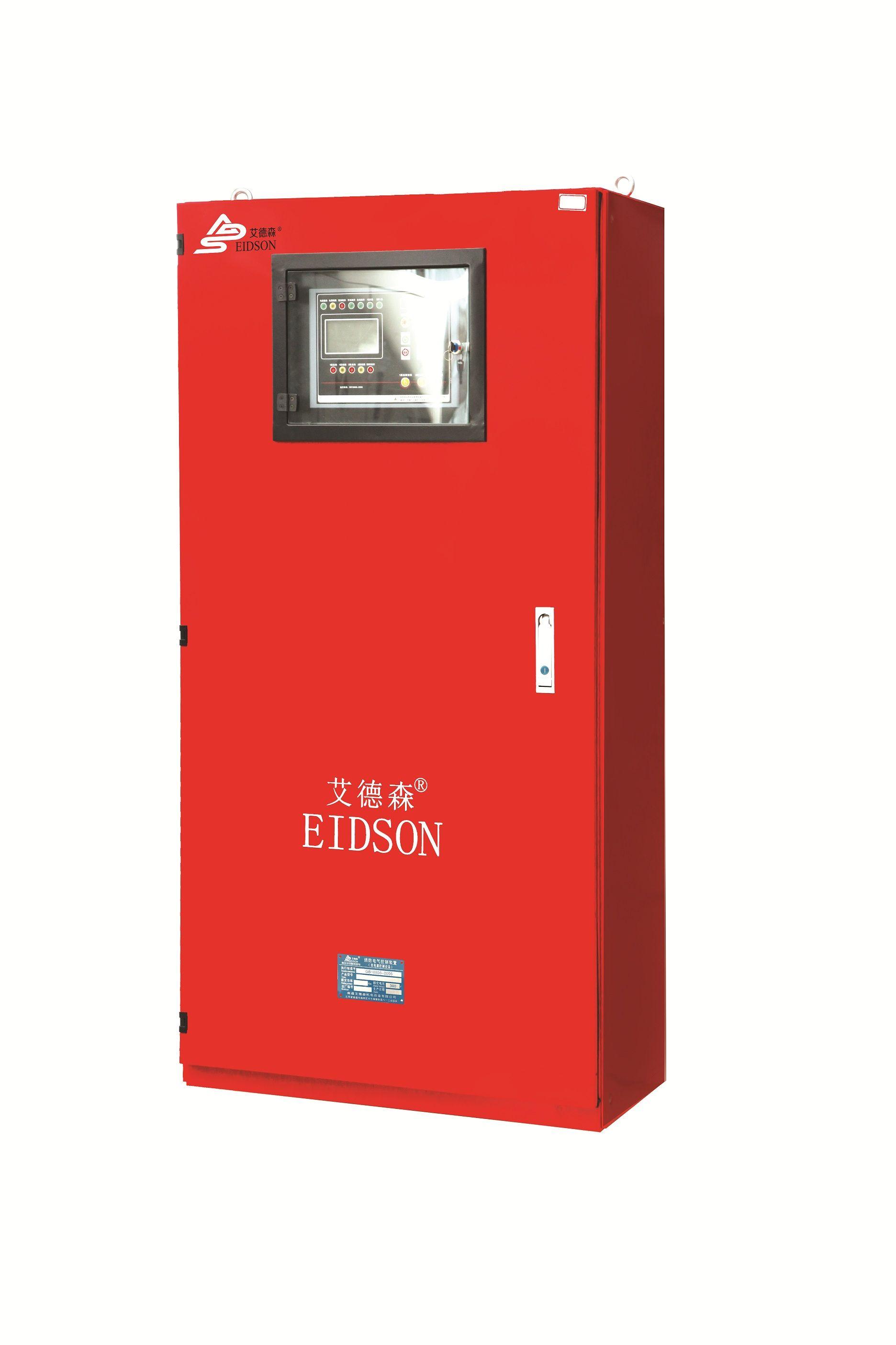 消防電氣控制裝置雙電源控制設備