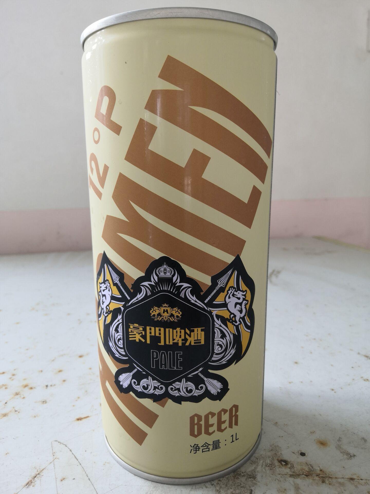 精酿啤酒生产厂