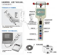 力新宝张力测量仪供应商