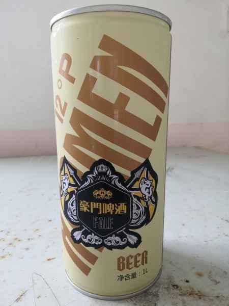 邢台鲜啤厂家