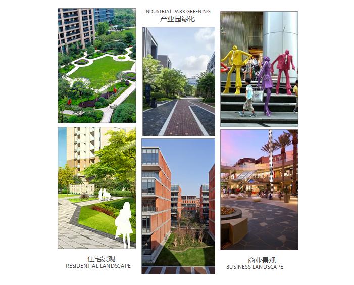 武汉环境设计公司