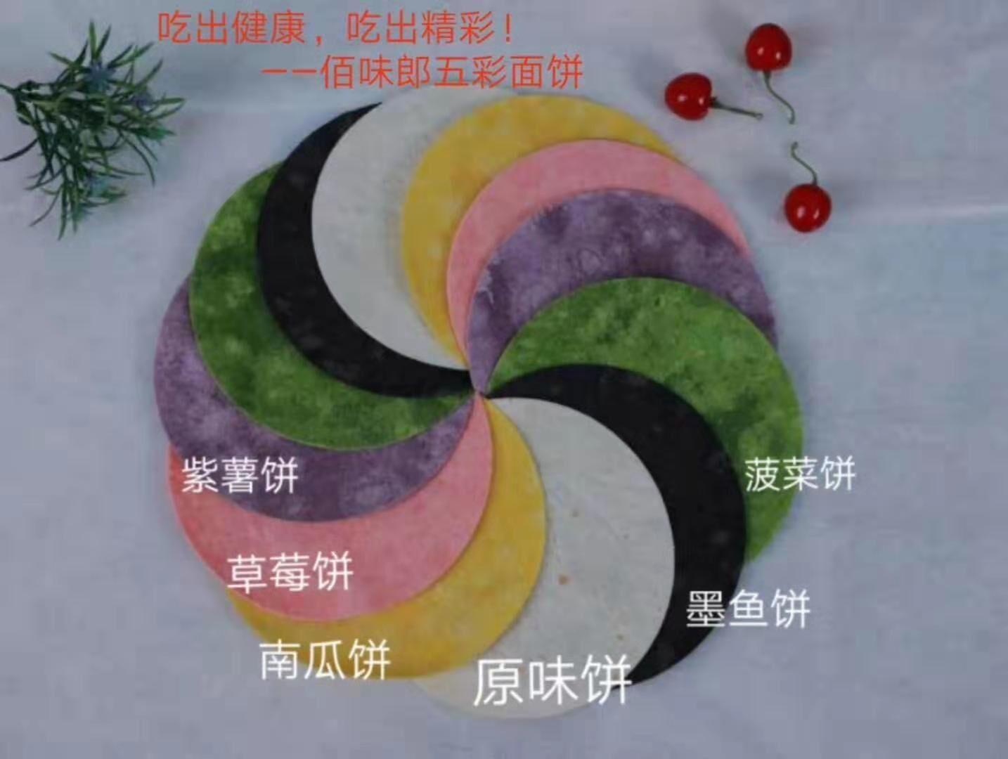 浙江蔬菜饼价格