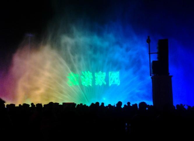 河北水幕电影喷泉生产厂家