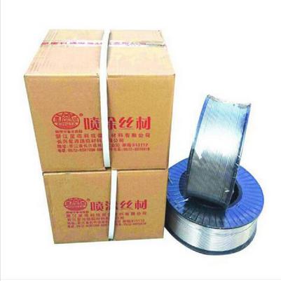 江苏金属表面喷铝喷锌涂装材料价格