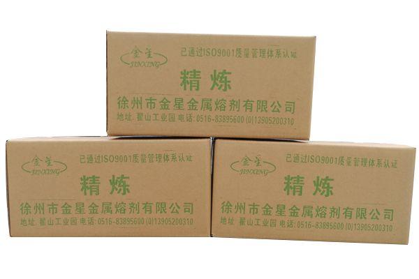 精炼剂生产商