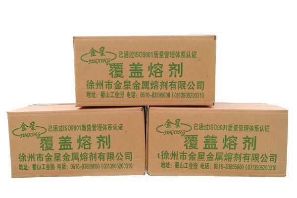 覆盖剂生产商