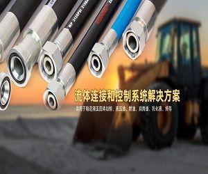 南京磊诺液压科技有限公司
