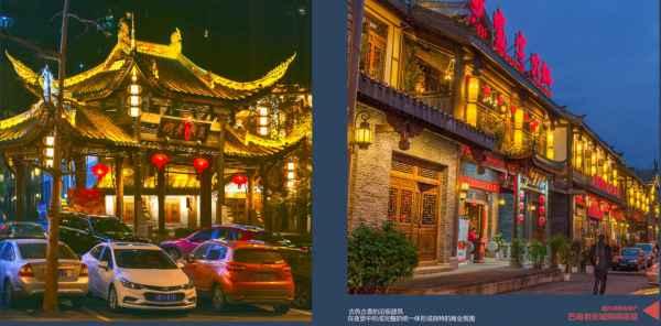 重慶庭院景觀照明設計