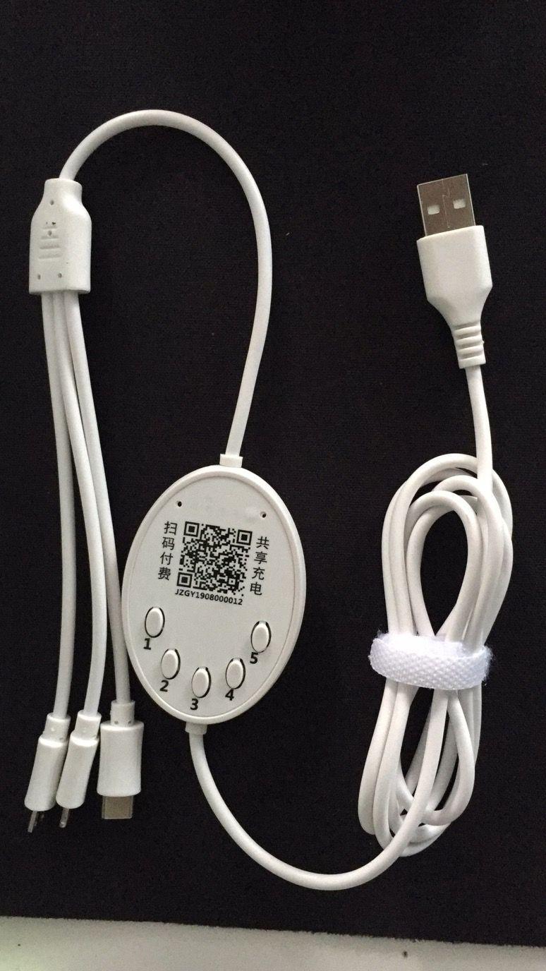 USB共享充电线的前景