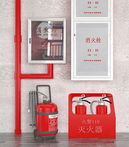 消防安全检测