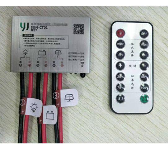 单串太阳能控制器