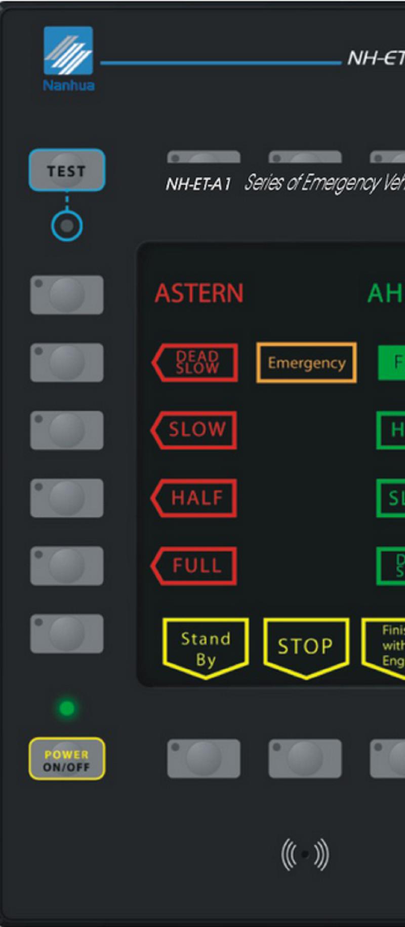 NH-ET系列应急车钟