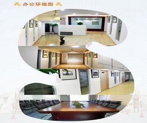 北京欣兴奥建筑结构工程技术有限公司