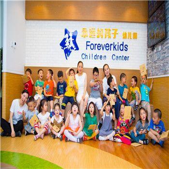 3歲至6歲混齡班幼兒園