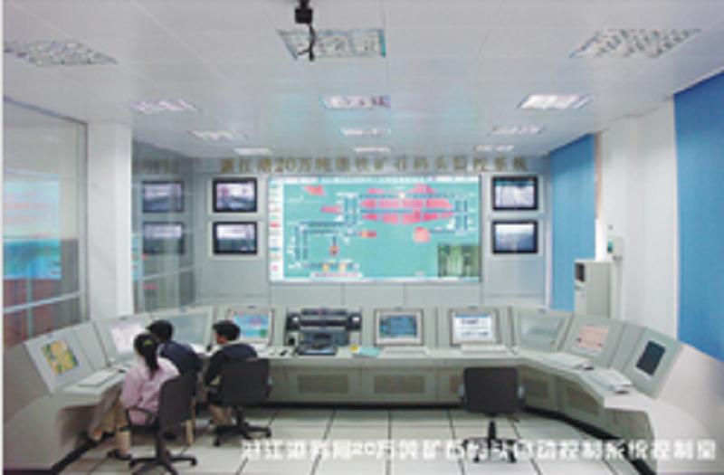 铁矿石码头集控系统
