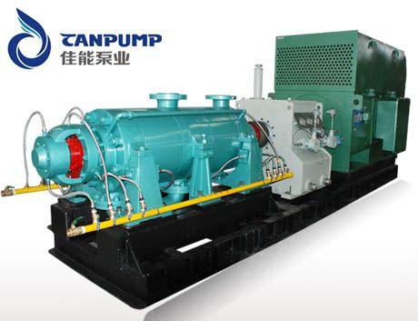 长沙高压锅炉给水泵生产商