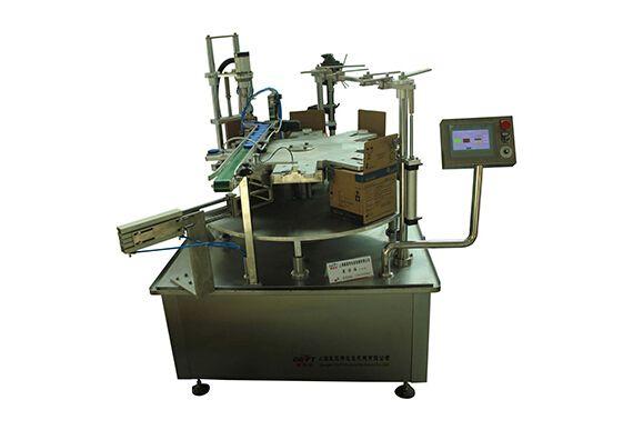 基因诊断盒灌装机
