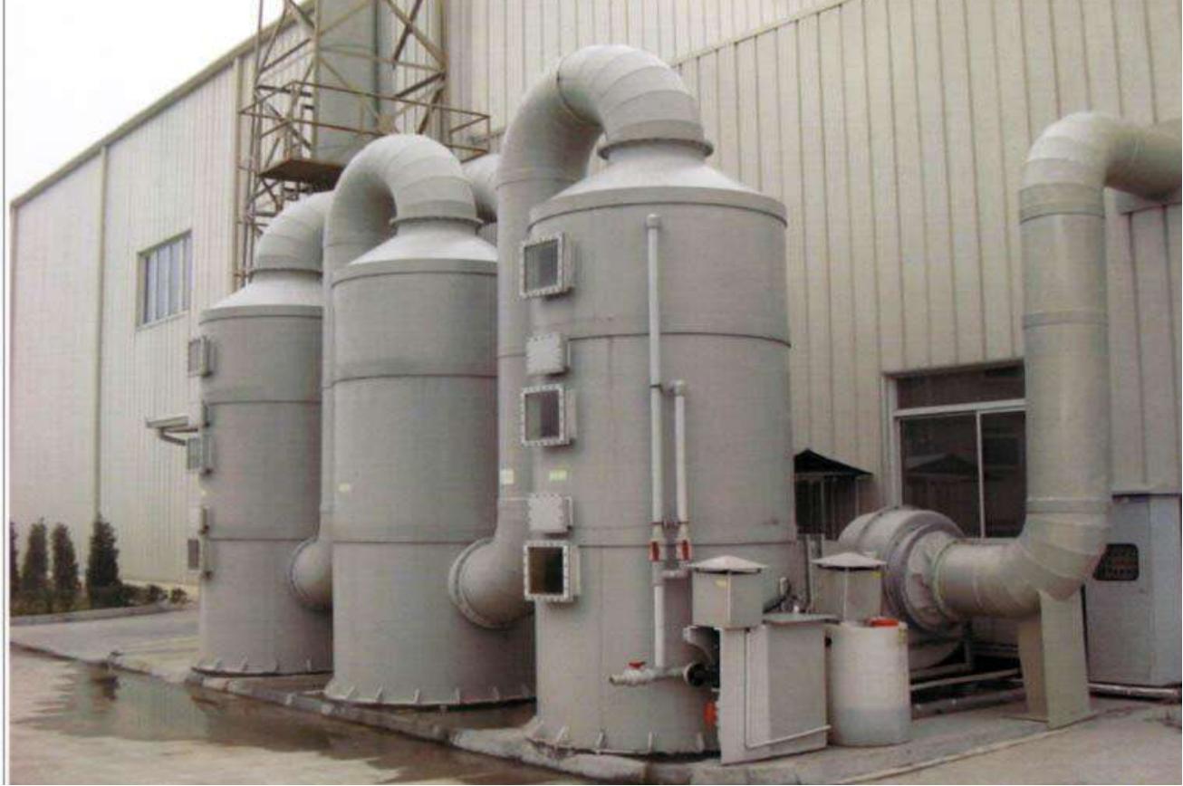 无锡高效酸雾净化塔装置