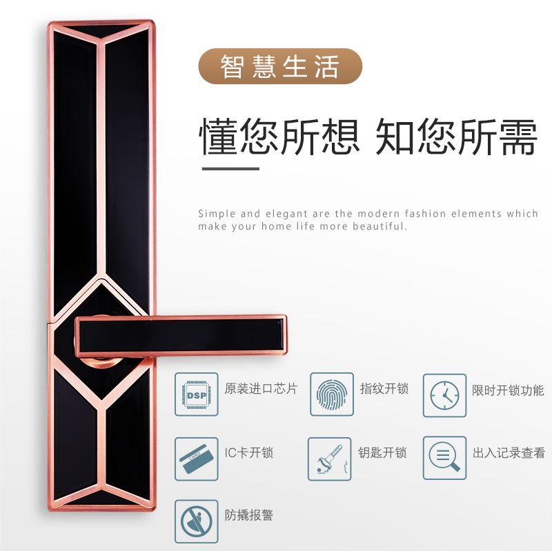 广东骏奇品牌智能锁