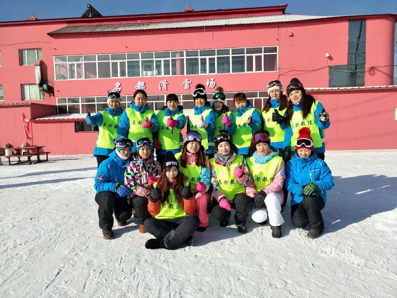 哈尔滨滑雪圣地选哪家