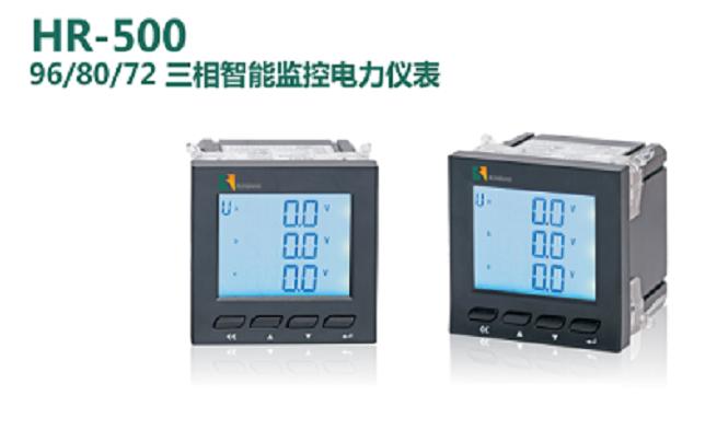 山西HR-500/3CI型号