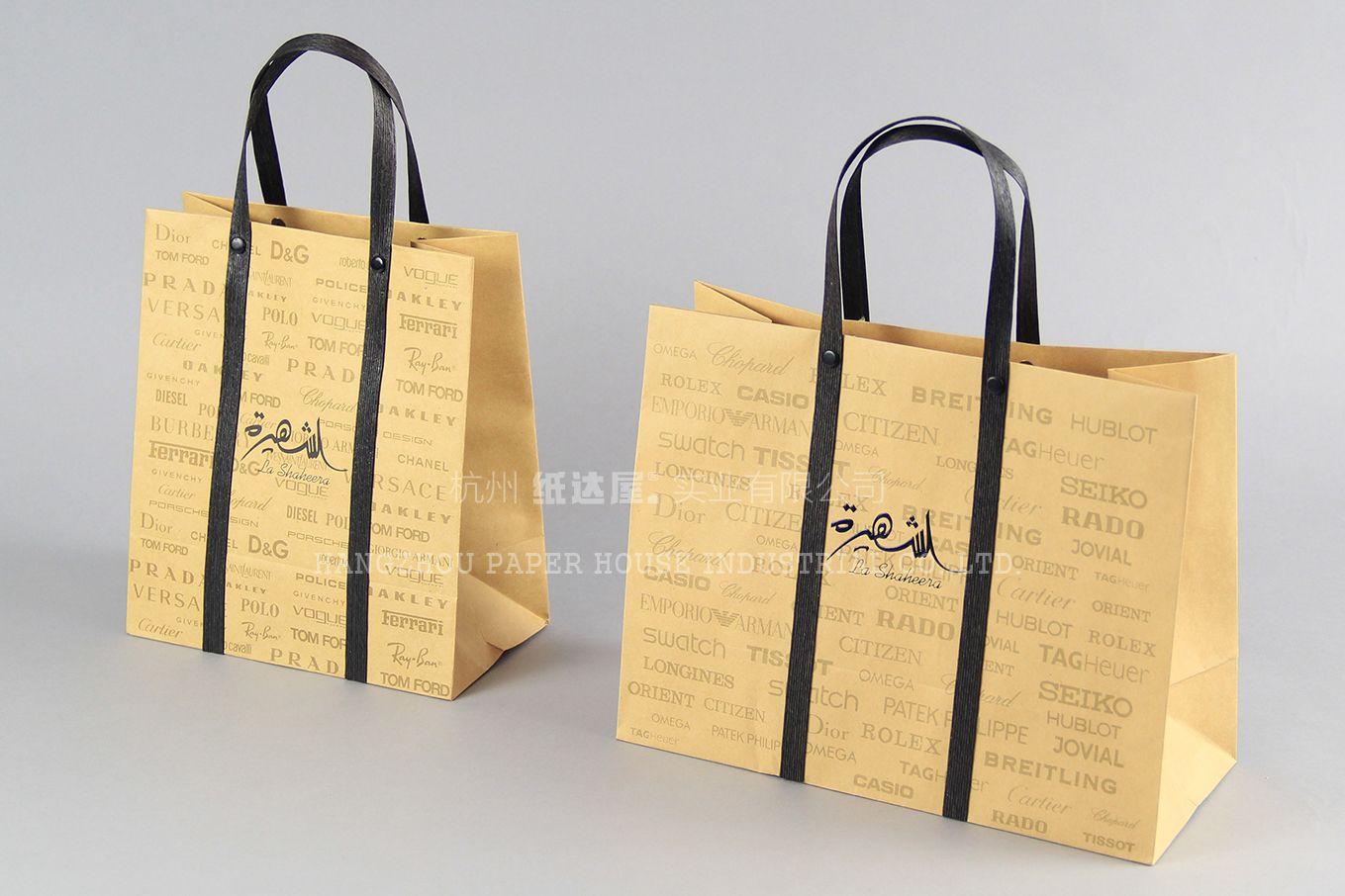 香水牛皮紙袋