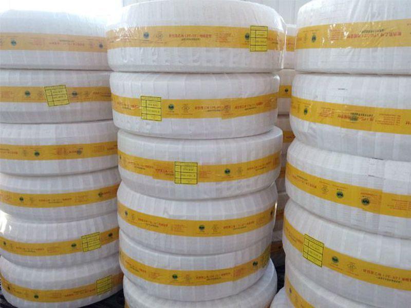 临河PE-RTⅡ型管材管件大量供应