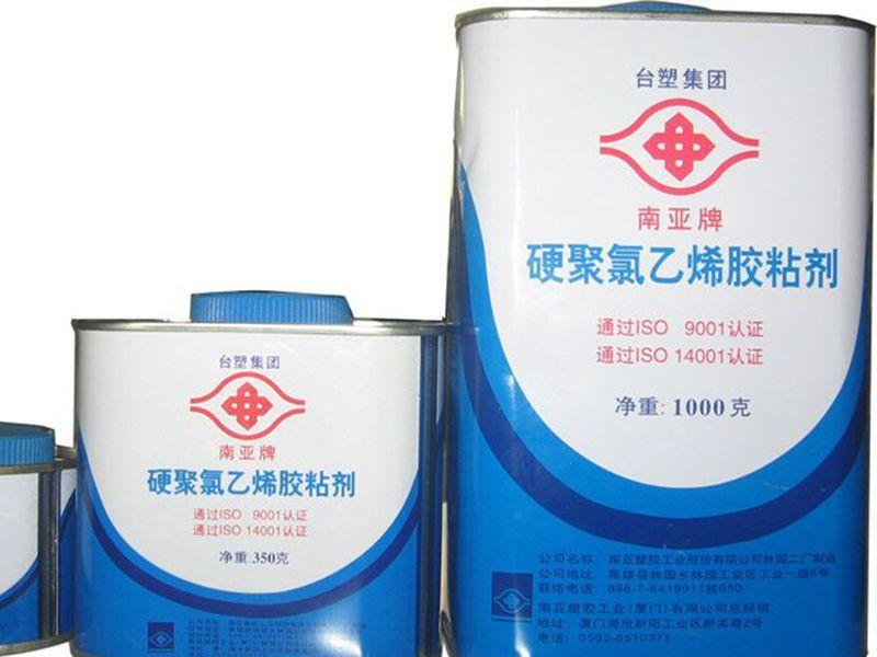 内蒙古南亚硬质PVC胶合剂批发