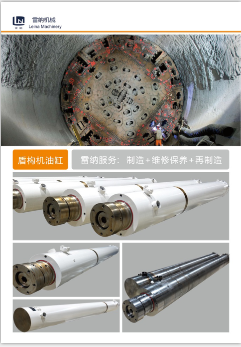 江苏盾构机液压油缸多少钱