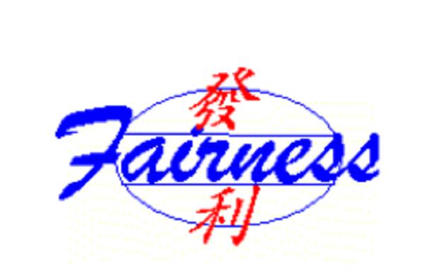 深圳发利集团服务