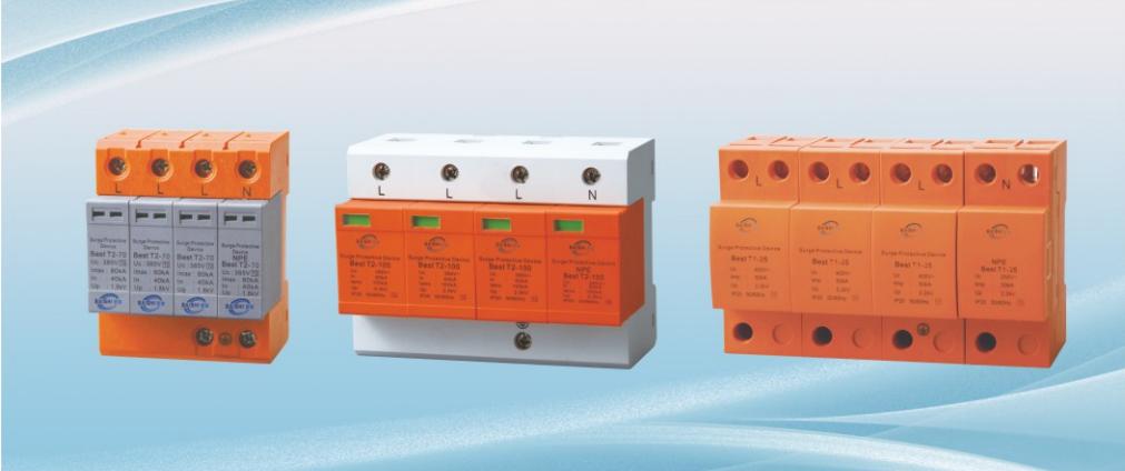 百世科技|T2級電涌保護器BESTT2-20