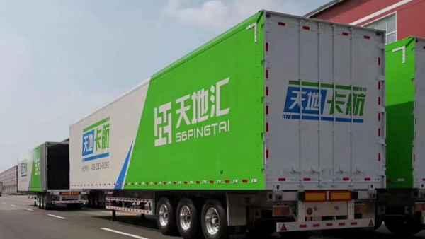 集装箱货柜生产厂家