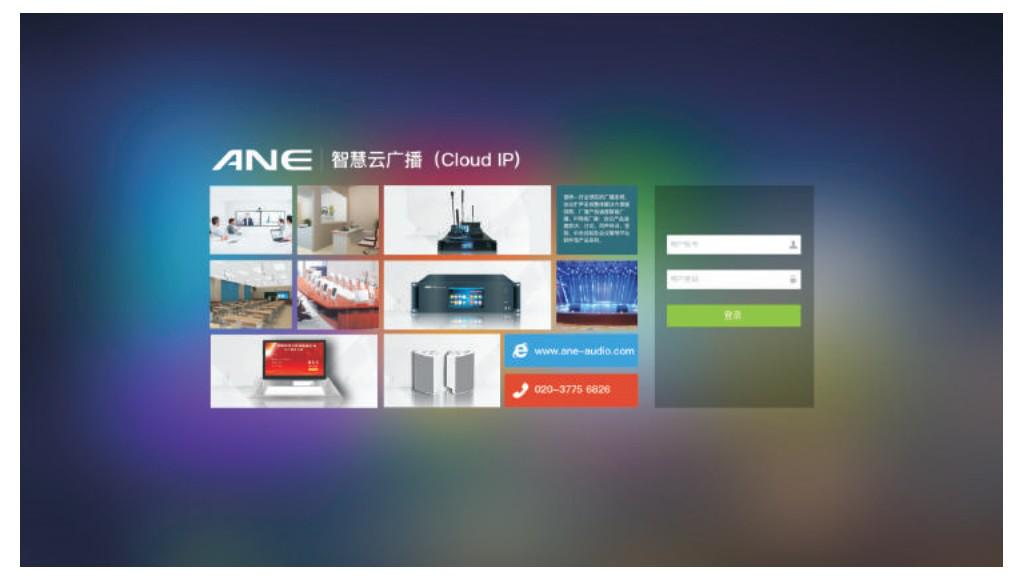 广东嵌入式服务器系统软件|嵌入式服务器系统软件销售
