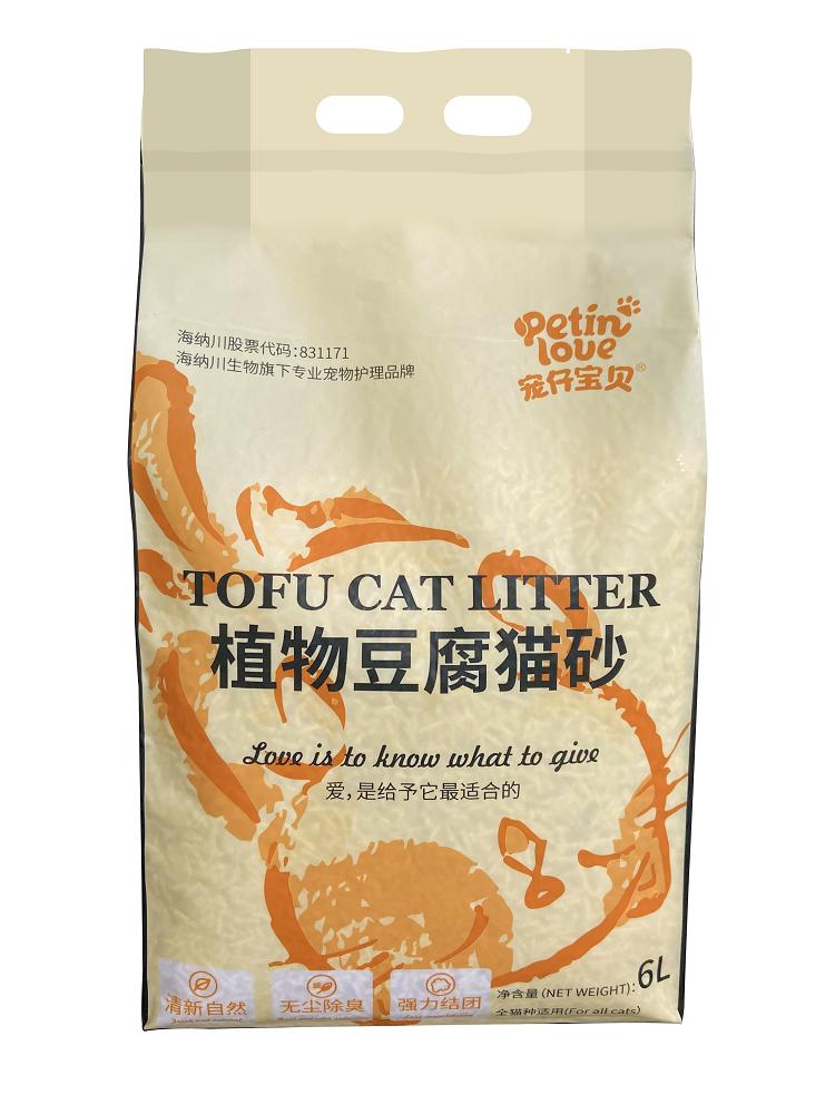豆腐猫砂什么牌子好又便宜