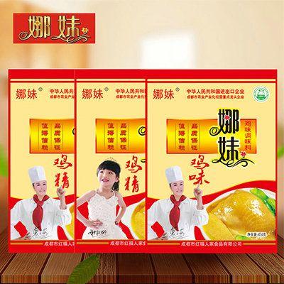 重庆鸡精调味料厂家