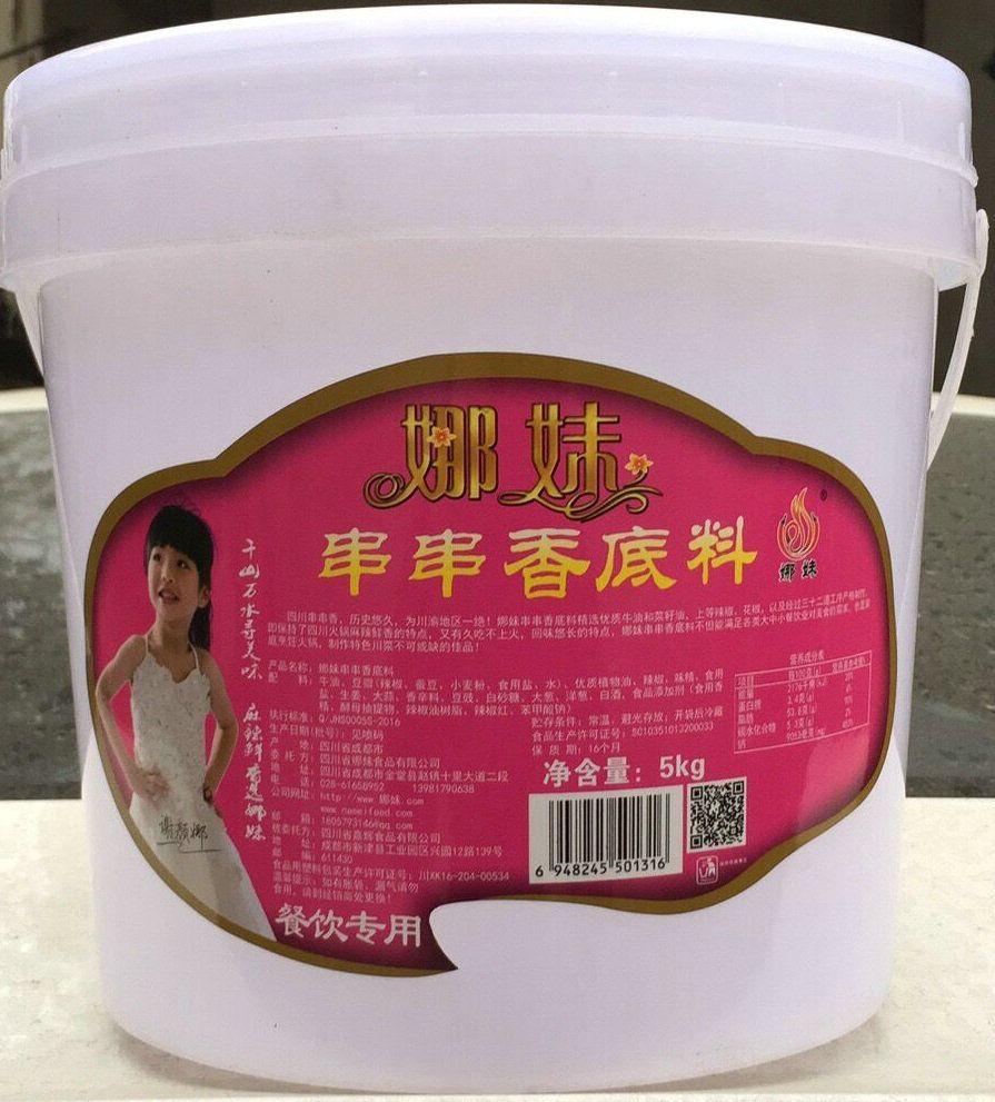 四川正宗串串香料生产厂家