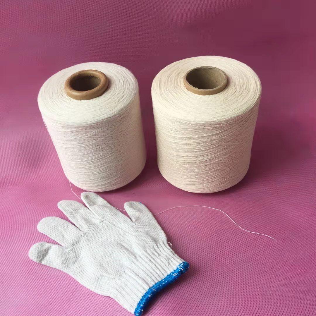 棉粘混纺纱销售