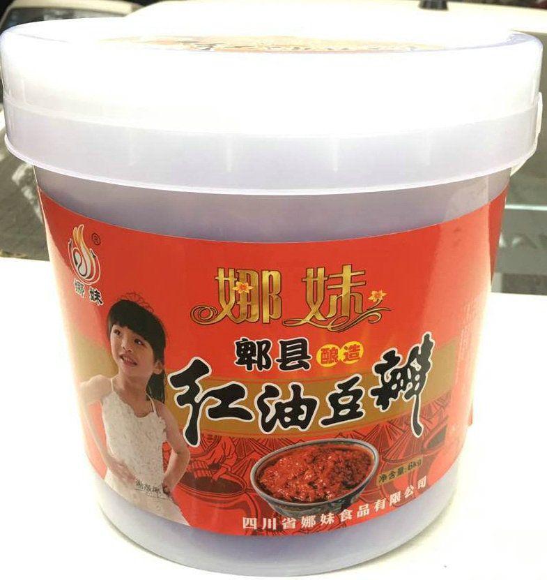 重庆正宗郫县红油豆瓣代加工