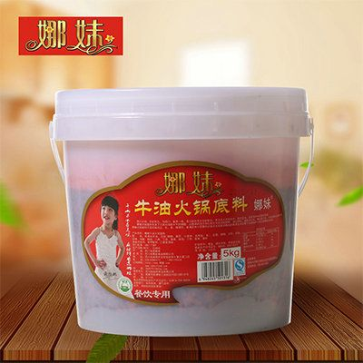 重庆火锅料厂家