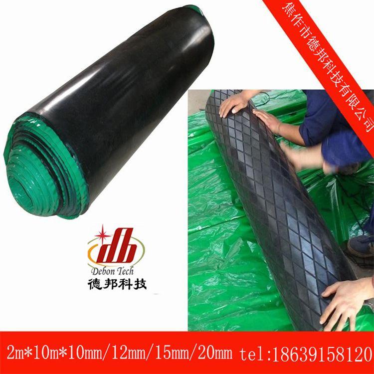 滚筒冷粘包胶耐磨橡胶板规格